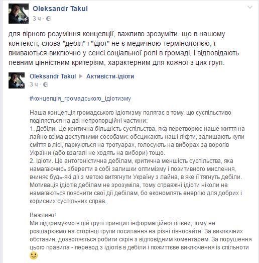 bezymyannyj-27