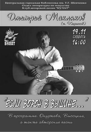 maklyakov_5412026457386330100_n_thumb