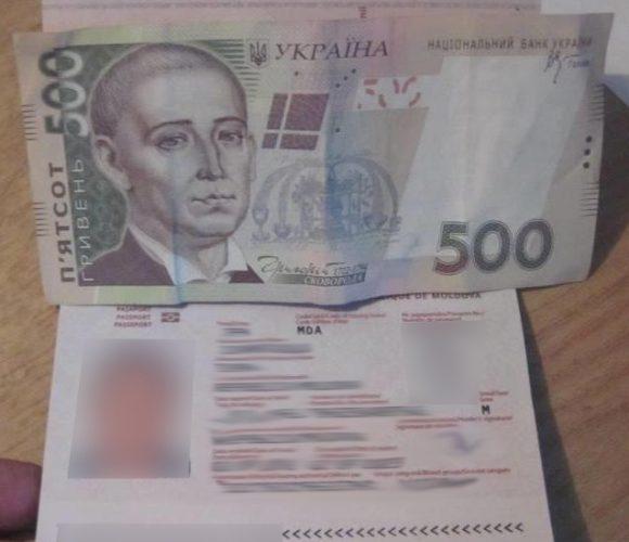 habar_katerinivka