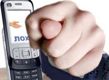 1421940801_telefon