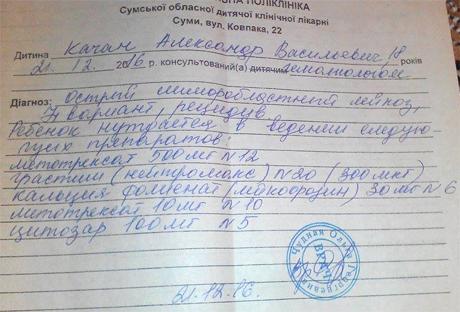 bez-nazvanyya-1