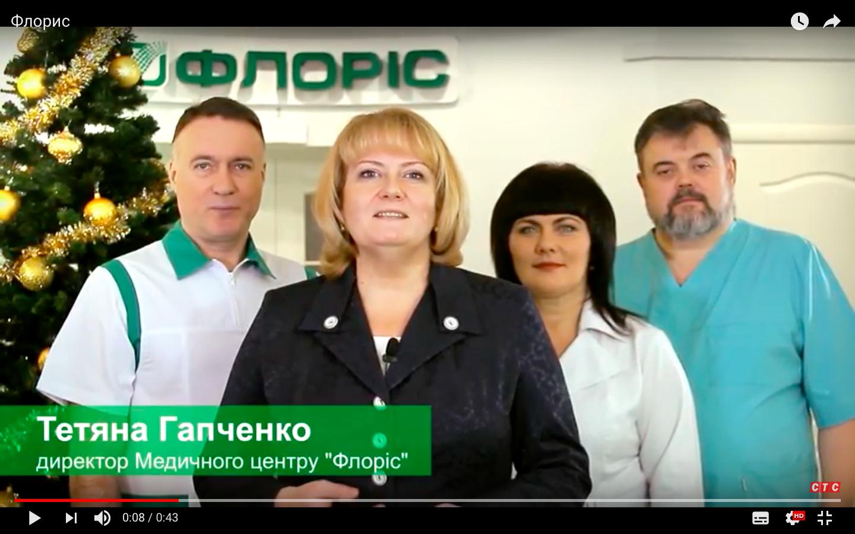 snymok-ekrana-2016-12-29-v-16-50-22