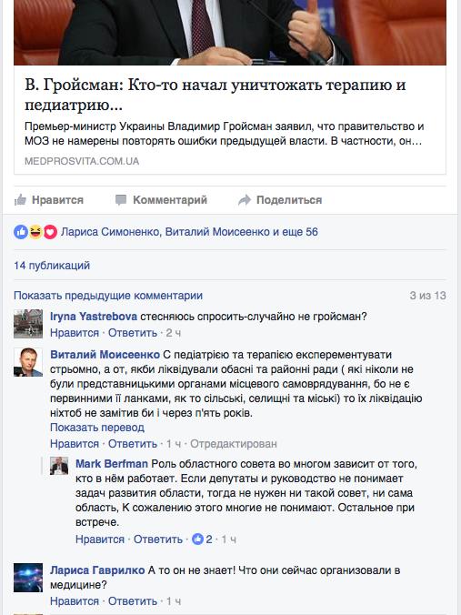 snymok-ekrana-2016-12-31-v-19-55-24-kopyya