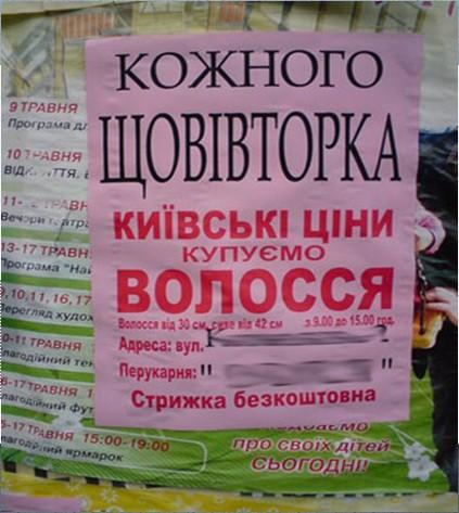 harkivska_7cba4_1534137176