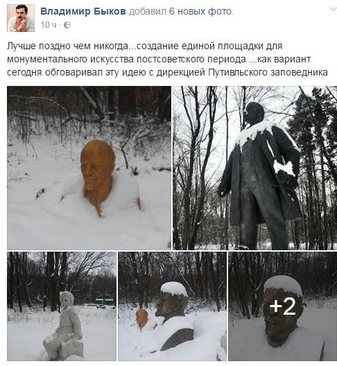 holubn_medal1