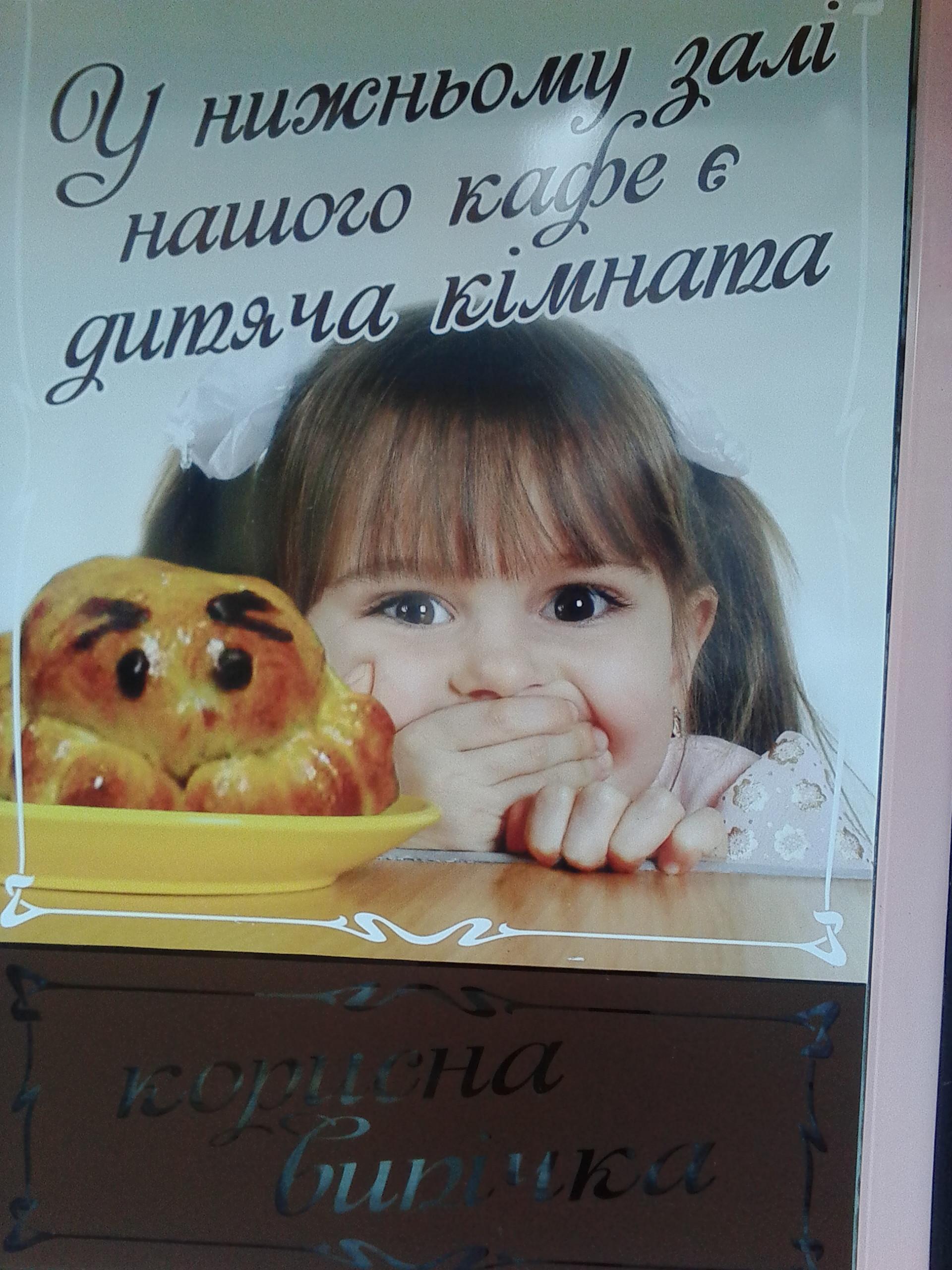 rayon_riznic_8ffa6_445134659