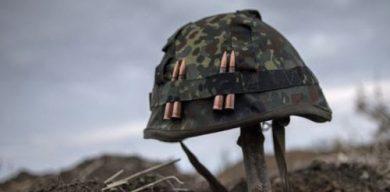 В АТО загинув військовий із Сумщини