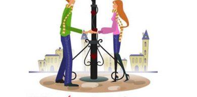 Для закоханих розіграють романтичний вікенд у Сумах