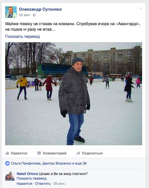 snymok-ekrana-2017-01-03-v-23-35-29-kopyya