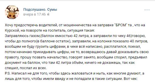 Изображение стороннего сайта - http://debaty.sumy.ua/wp-content/uploads/2017/02/Bezymyannyj-11.png