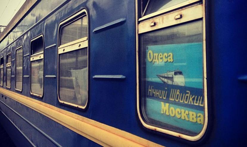 moskva-odesa1-830x495