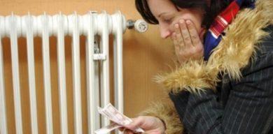 Тарифи на тепло в Сумах визнали недійсними