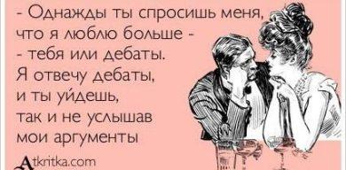 17555099_1263192647068895_1152557216_n