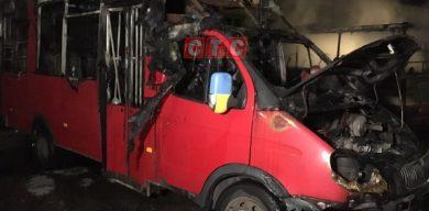 З'явилася кримінальна версія причин підпалу автопарку в Сумах