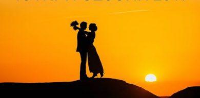 У Сумах покажуть виставку весільних фотографій