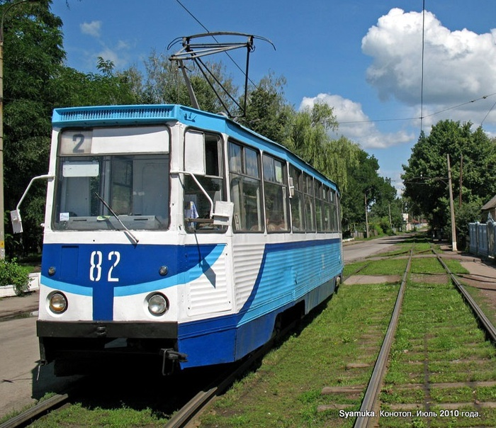 62293797_tramvay_2