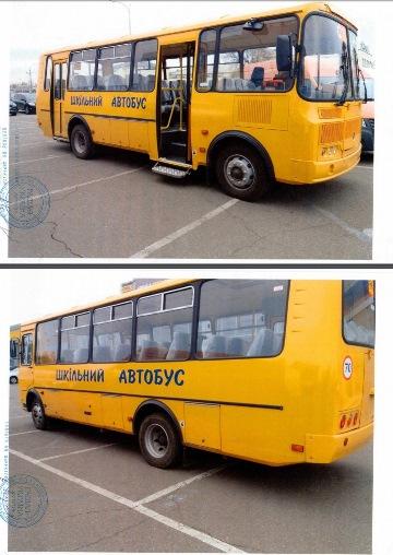 avtobusy-sumy