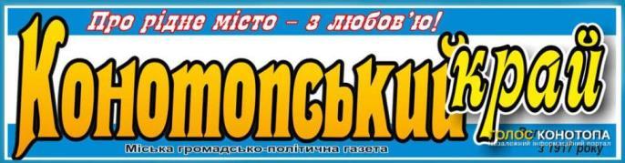 kk-980x256