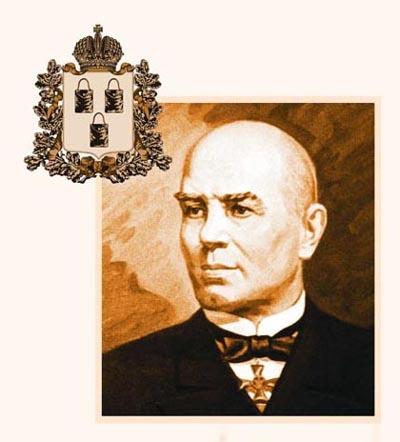 ivan-haritonenko