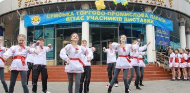 """У Сумах відбудеться міжнародна виставка """"Слобожанський міст"""""""