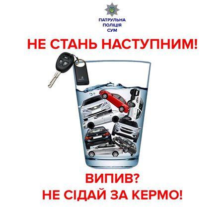 18486258_469946530020691_990344125442545685_n
