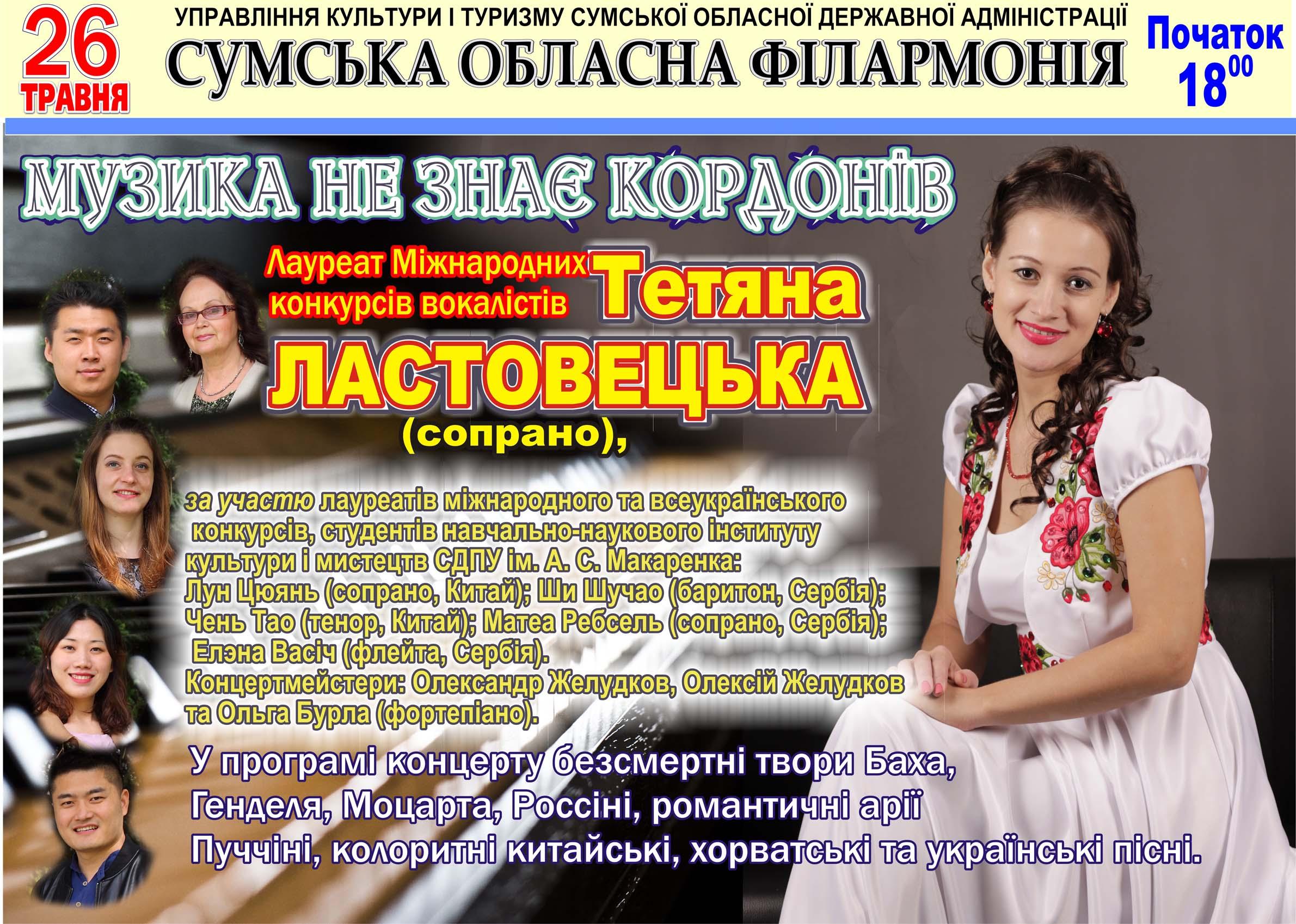 26_05_-_-ez_kordoniv