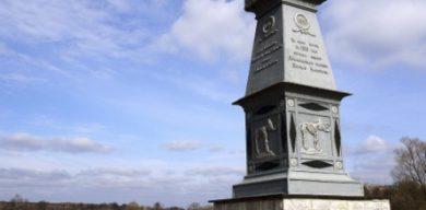 Як пам'ятник мамонту став символом для горілки