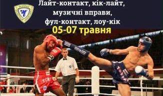 У Сумах пройде Всеукраїнський турнір з кікбоксингу