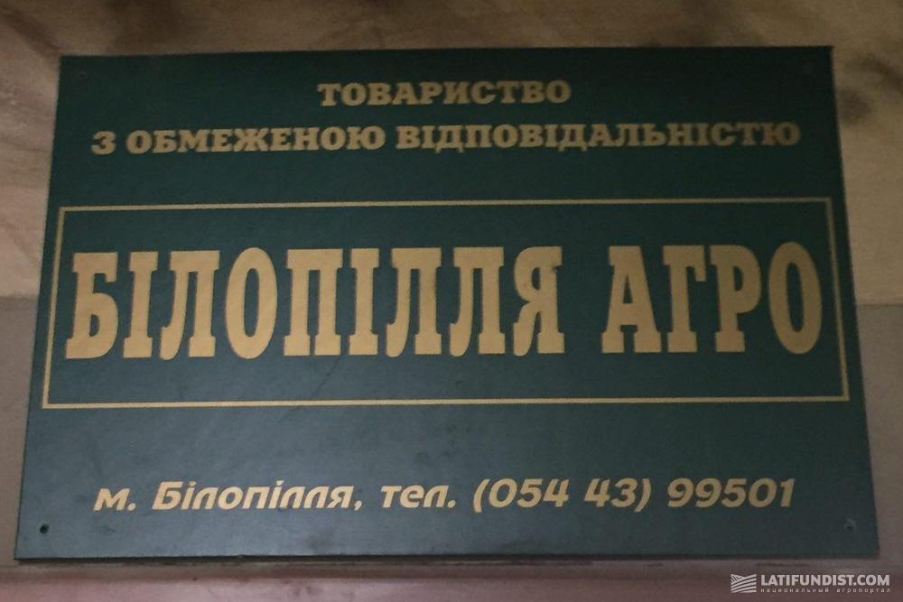 latifundistcom-agroprosperis-02