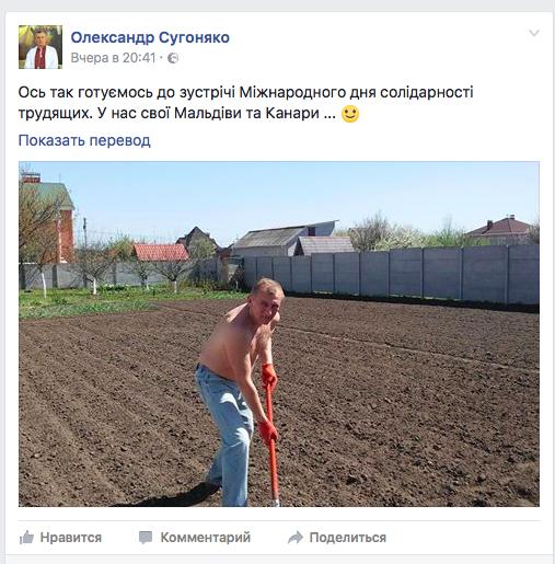 snymok-ekrana-2017-04-30-v-21-44-36-kopyya