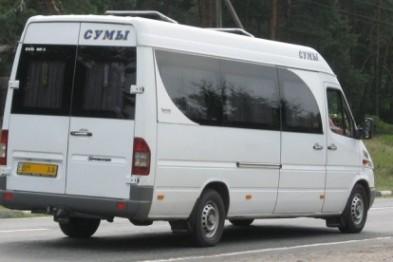 marshrutka-sumy-kiev-e1445722482662_149380379544