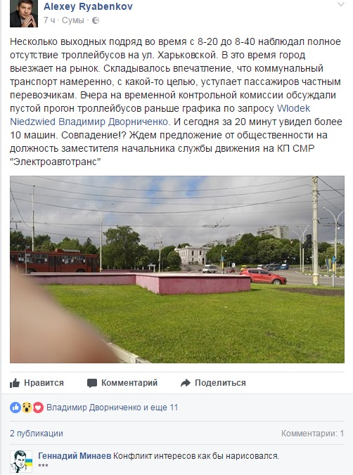 protest_marshrutchiki_016