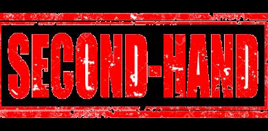 Сумской мир «секонд-хенда»: Инструкция для новичков