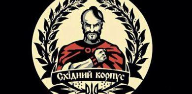 """""""Східний корпус"""": На Сумщині відсутні прибічники блокади """"Самопомочі"""", тому знайшли одного із Хмельниччини"""