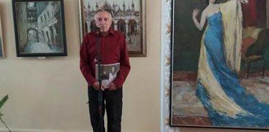 Відомий художник запрошує на персональну виставку
