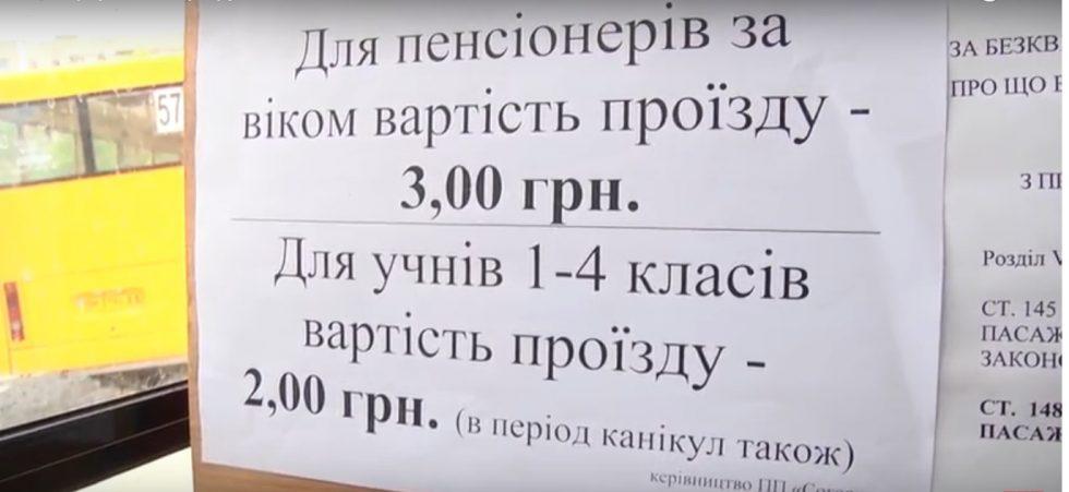 bezymyannyj-980x451