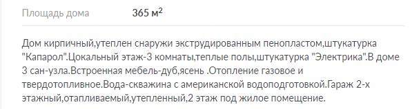 bezymyannyj4