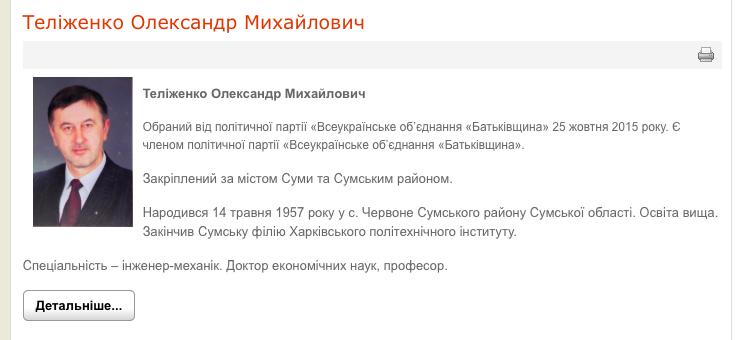 snymok-ekrana-2017-06-03-v-23-49-30