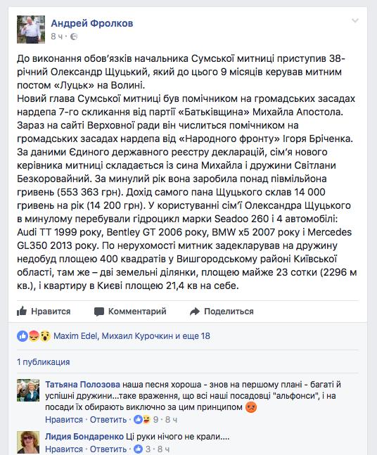 snymok-ekrana-2017-06-21-v-02-24-57