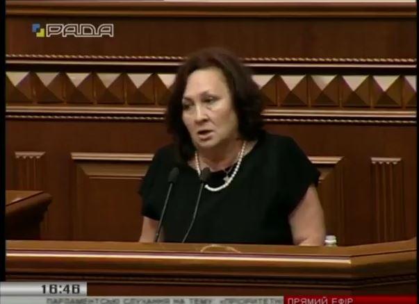 yshhenko-rada