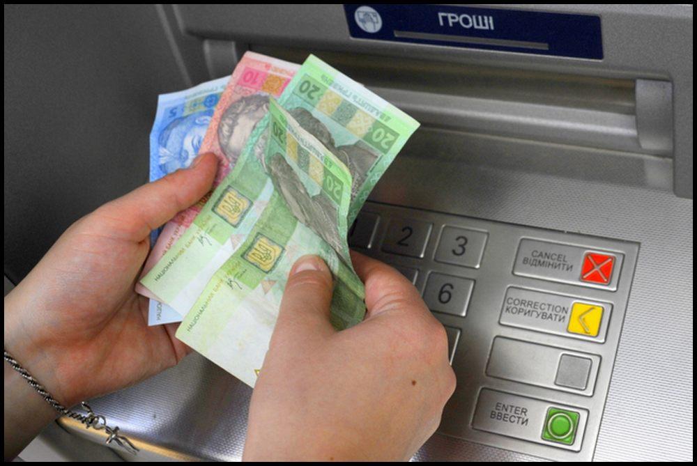 bankomat-1493139145