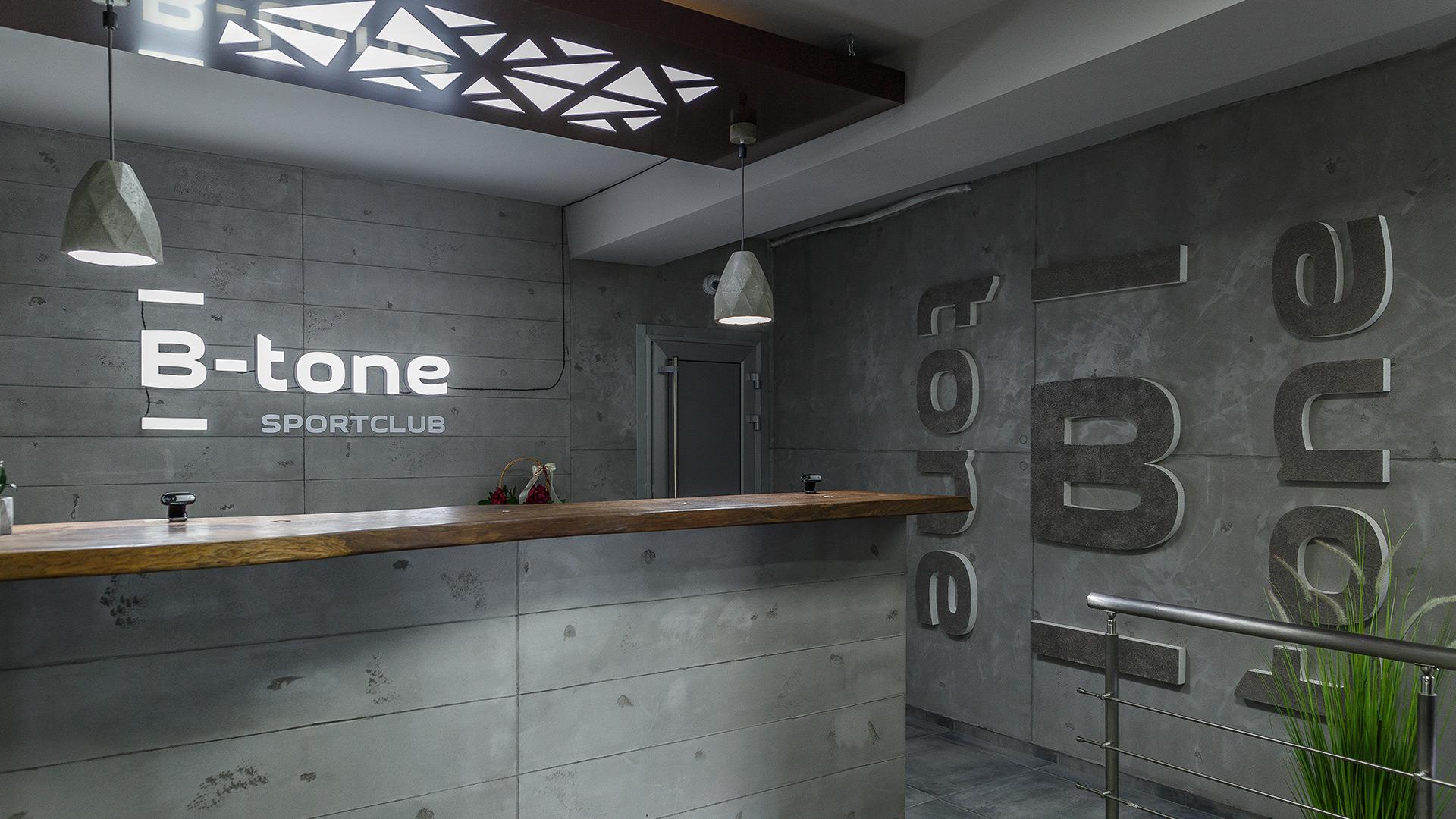 btone-interior-9