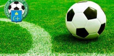 У суботу зіграють п'ятий тур чемпіонату Сумщини