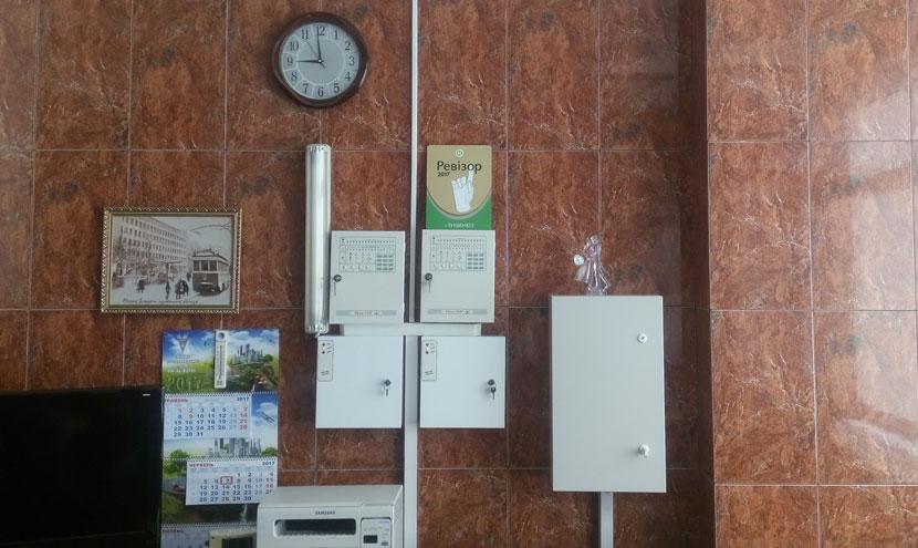 gotel-ukraina-830x495cut_white_space