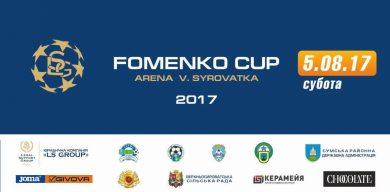 FOMENKO CUP-2017