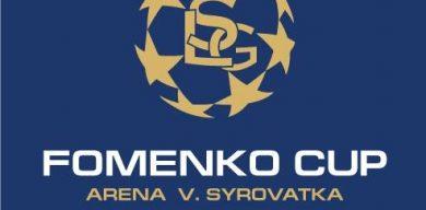 Презентували емблему головної спортивної події Сумщини
