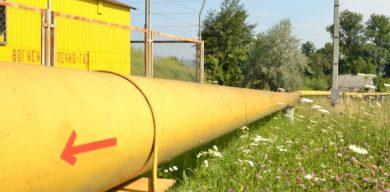 """""""Сумигаз"""" призупинить газопостачання у 5 населених пунктах"""