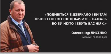 snymok-ekrana-2017-07-21-v-13-23-57