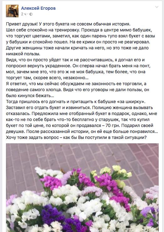 snymok-ekrana-2017-07-26-v-00-52-37