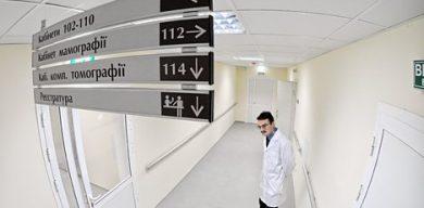 В Сумах грядет большое медицинское переселение